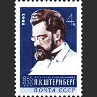 100 лет со дня рождения астронома П.К. Штернберга