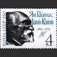 100 со дня рождения Яниса Райниса