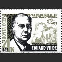 100 лет со дня рождения эстонского писателя Э. Вильде