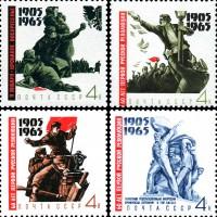 60 лет Первой русской революции 1905-1907 гг