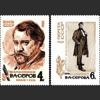 100 лет со дня рождения В.А. Серова