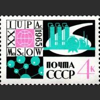 XX Международный конгресс теоретической и прикладной химии