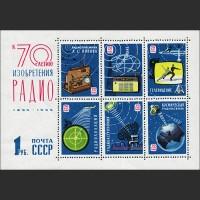 70 лет со дня изобретения радио А.С. Поповым