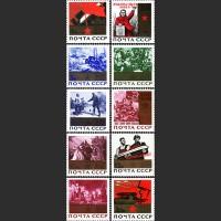 20 лет Победе советского народа в Великой Отечественной войне (с бронзовой плашкой)