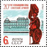 20 лет освобождению Советской Армией Вены от фашистской оккупации